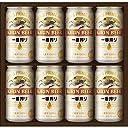 【お中元ギフト好適品】キリン一番搾り生ビールセット 350ml×8本 K-IS2