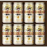 キリン一番搾り生ビールセット K-IS2 [ 350mlx8本 ] [ギフトBox入り]