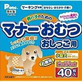 P.one 男の子のためのマナーおむつ おしっこ用 ビッグパック 小型犬用 40枚