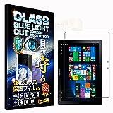 【RISE】【ブルーライトカットガラス】Samsung Galaxy Book 12 強化ガラス保護フィルム 国産旭ガラス採用 ブルーライト90% カット 極薄0.33mガラス 表面硬度9H 2.5Dラウンドエッジ 指紋軽減 防汚コーティング ブルーライトカットガラス
