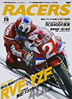 RACERS volume 29 TT-F3絶頂期の好敵手、RVF400 vs YZF400 (SAN-EI MOOK)