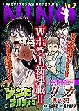 NINO Vol.7 [雑誌]