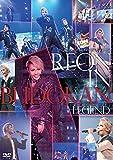 柚希礼音スーパー・リサイタル『REON in BUDOKAN~LEGEND~』 [DVD]