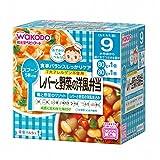 栄養マルシェ レバーと野菜の洋風弁当×3個