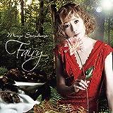 Fairy(生産限定盤)