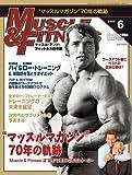 『マッスル・アンド・フィットネス日本版』2009年6月号 (商品イメージ)