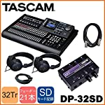 TASCAM レコーディングスターターセット ヘッドフォンレコーディング DP-32SD【タスカム】