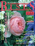 BISES (ビズ) 2009年 12月号 [雑誌] 画像