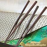 大江戸唐木箸 拭き漆 八角紫檀箸 ◆1膳 女性向 中サイズ:20.5cm