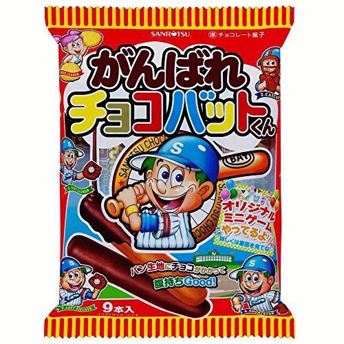 三立製菓 がんばれチョコバットくん 9本×12袋