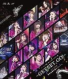 【Amazon.co.jp限定】モーニング娘。'18コンサートツアー秋〜GET SET, GO! 〜ファイナル 飯窪春菜卒業スペシャル(Blu-Ray)(オリジナルポストカード付)