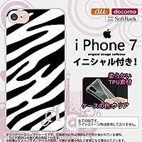 iPhone7 スマホケース ケース アイフォン7 ソフトケース イニシャル ゼブラ柄 黒×白 nk-iphone7-tp121ini D