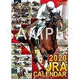 2020年 JRAカレンダー