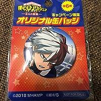 ファミリーマート 僕のヒーローアカデミア THE MOVIE 2人の英雄 キャンペーン オリジナル缶バッジ 轟焦凍