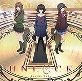 井口裕香/UNLOCK(アニメ盤/2枚組)