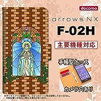 手帳型 ケース F-02H スマホ カバー arrows NX アローズ マリア様 ベージュ nk-004s-f02h-dr1502