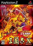 Koei Tecmo Gamesその他 コーエー定番シリーズ 三國志10 SLPM-55157の画像