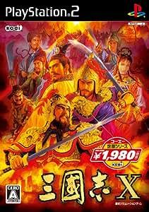コーエー定番シリーズ 三國志X - PSP