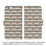 アーノルドパーマー iPhone7 手帳型 ケース [デザイン:design.13] アーノルドパーマー arnold palmer アイフォン スマホ カバー