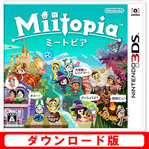 Miitopia(ミートピア) オンラインコード版...