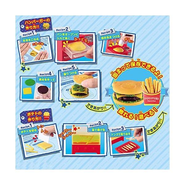 クッキンぷっちん ハンバーガーショップの紹介画像5