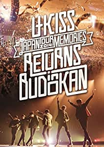 U-KISS JAPAN LIVE TOUR 2014 ~Memories~ RETURNS in BUDOKAN (DVD)
