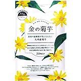 Gold 菊芋