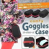 comfy(コンフィ) GOGGLE CASE ゴーグルケース スノーゴーグル 小物入れ … (Black)