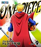 ONE PIECE ワンピース 17THシーズン ドレスローザ編 piece.9[Blu-ray]