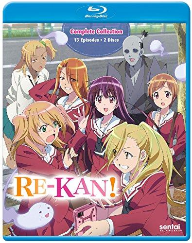レーカン! ・ RE-KAN
