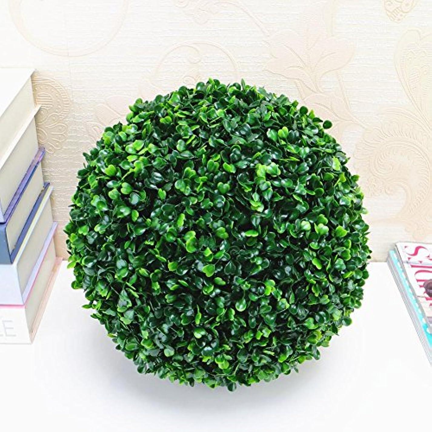 モディッシュ誘うフレアJicorzo - 1 PCのシミュレートプラスチックままボール人工芝ボールホームパーティー結婚式の装飾[20センチメートル]