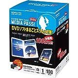コクヨ CD/DVDケース メディアパス トール 1枚収容 100枚 白 EDC-DME1-100W