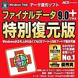 ファイナルデータ9.0 plus 特別復元版 [ダウンロード]