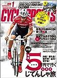 CYCLE SPORTS (サイクルスポーツ) 2018年 1月号 [雑誌]