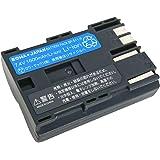 【日本規制検査済み】CANON対応 BP-508 BP-511 BP-512 BP-514 互換 バッテリー ロワジャパンPSEマーク付 キャノン対応 PowerShot G6 G6 G3 Pro90 Pro1【カバー付き】