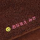 マーク付(19種から)衣類用フロッキーネーム メールオーダー式 アイロンシール