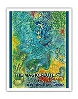 魔笛 - モーツァルト - METオペラハウス - ビンテージな広告ポスター によって作成された マルク・シャガール c.1966 - アートポスター - 28cm x 36cm