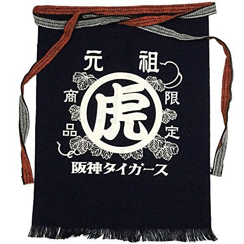 阪神タイガース 元祖虎 前掛け ポケット付 日本製