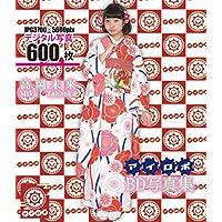 高岡未來 ユニット名:アイロボ 着物衣装 BDデジタル写真集【BUBD-002 高画質写真】