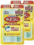 【まとめ買い】小林製薬の糸ようじ フロス&ピック デンタルフロス 60本×2個 (おまけ付き)