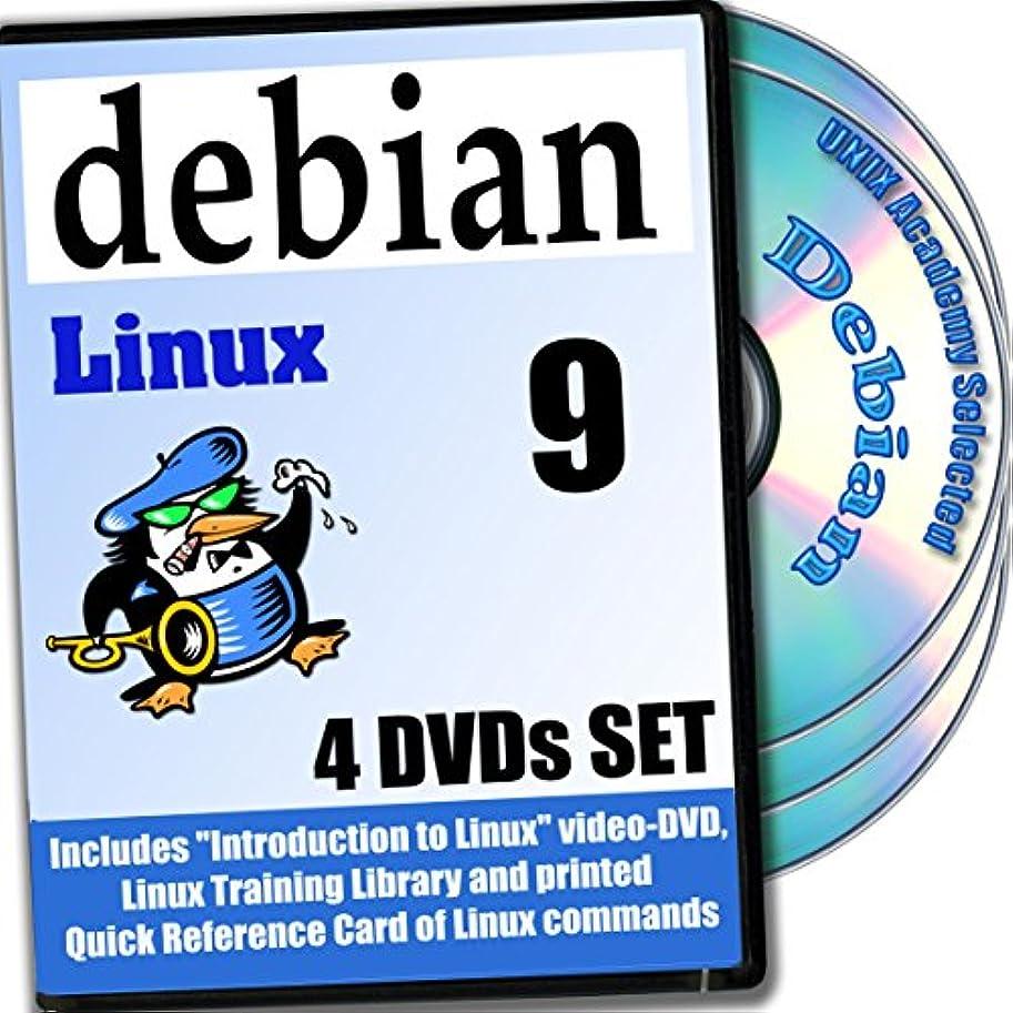 強制的コードレス弾力性のあるDebian の7 、4 - ディスク、 DVDのインストールおよび基準設定