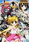 魔法少女リリカルなのはViVid -9 (カドカワコミックス・エース)