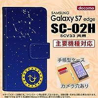 手帳型 ケース SC02H スマホ カバー Galaxy S7 edge ギャラクシー 星座 ヘビ遣い座 nk-004s-sc02h-dr849