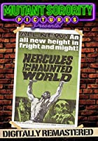 Hercules in the Haunted World / [DVD] [Import]