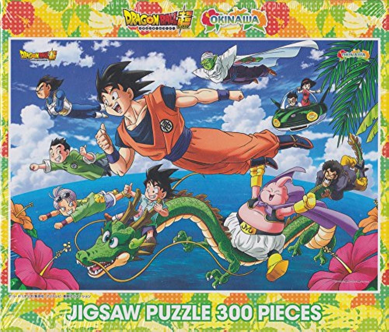 ドラゴンボール超 ジグソーパズル 300ピース 「飛べ!沖縄の空」