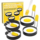 Egg Ring 4-Pack Stainless Steel Egg Ring with Anti-Scald Handle with an Oil Brush Non-Stick Coating Breakfast Tool for Eggs F