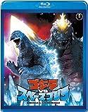 ゴジラvsスペースゴジラ Blu-ray【60周年記念版】[Blu-ray/ブルーレイ]