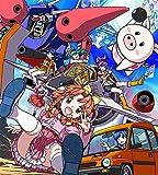 ゲーム天国 CruisinMix 通常版 (【永久同梱】OVAが収録された復刻DVD・「クラリス」がプレイアブルキャラとして使用可能になるプロダクトコード 同梱) - PS4 画像