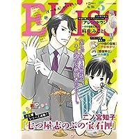 EKiss 2016年5月号[2016年3月25日発売] [雑誌]