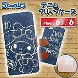 グルマンディーズ サンリオ iPhone6s/6対応 デニムフリップケース マイメロ SAN-517MM